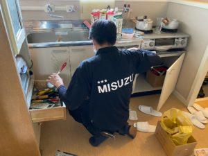 京都市の遺品整理、廃棄物と鉄くずの分別